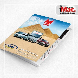 brochure for AMK