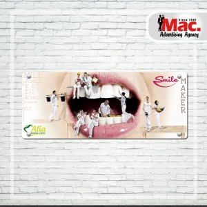 Aliya Dental poster