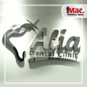 Stainless signs for Alya dental