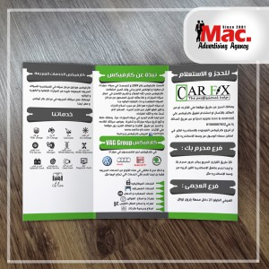brochure for CAR FIX