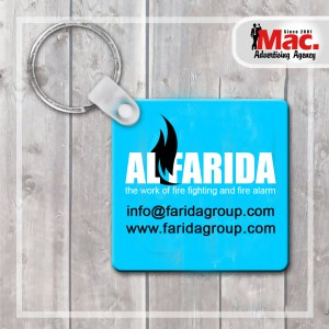 Al farida key chain
